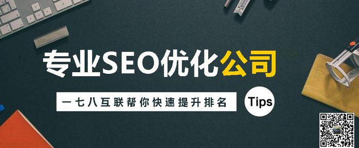 合肥網站SEO優化公司