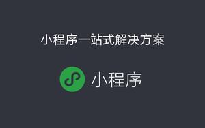 小程序1.png