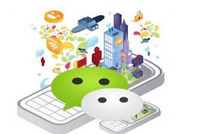 為什么說99%的中小企業可以做微信分銷商城?