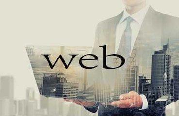 合肥中小企業做網站的注意事項